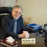دكتور محمد سعادة جراحة عامة في عمان