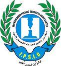 دكتور مركز ابن خلدون  لجراحة التجميل و الليز جراحة تجميل في عمان