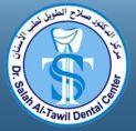 دكتور مركز الدكتور صلاح الطويل اسنان في عمان