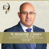 دكتور محمد  الطورة جلدية في عمان