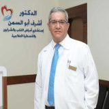 طبيب اشرف ابو السمن اوعية دموية بالغين في الدوار الخامس عمان