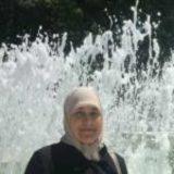 دكتورة مروة المصلح اسنان في شارع الخالدي عمان