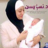 طبيبة نسرين الحوامدة امراض نسائية وتوليد في شارع الخالدي عمان