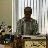 طبيب صفوت الدينه جراحة اطفال في شارع الخالدي عمان